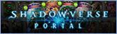 Dbc8fcd0 c770 48ca b694 91080db72235 banner portal