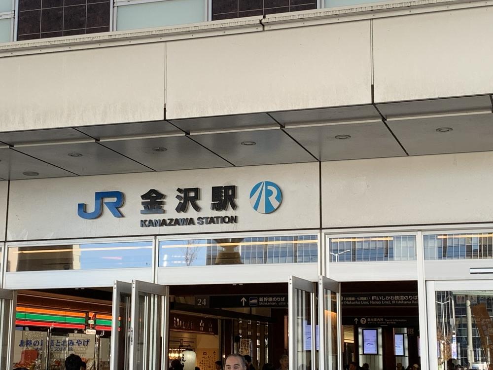 石川、JR金沢駅