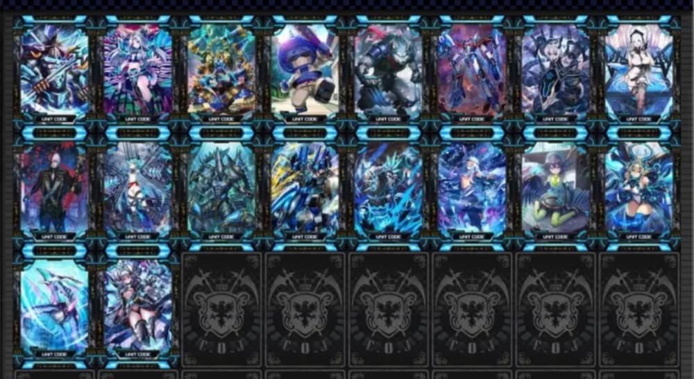 青ユニット