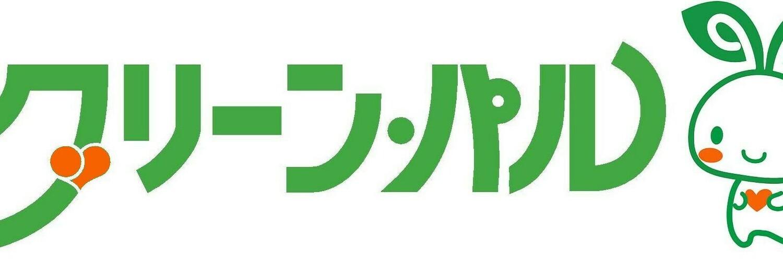 ぷよぷよイベント ぷよぷよeスポーツ グリーン・パル大会 画像