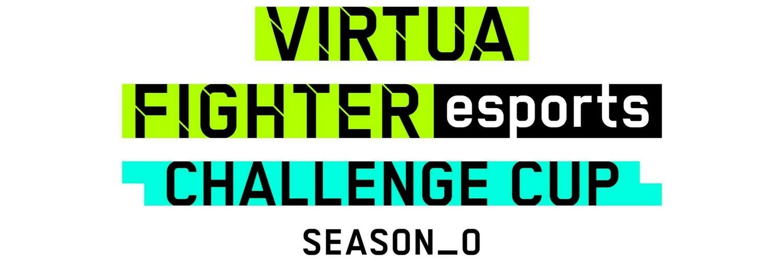 バーチャファイターイベント 「CHALLENGE CUP SEASON_0」FREE部門 画像