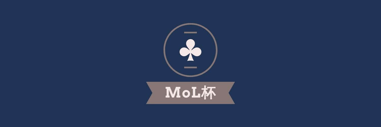 スプラトゥーン2イベント 第2回 MoL杯 画像