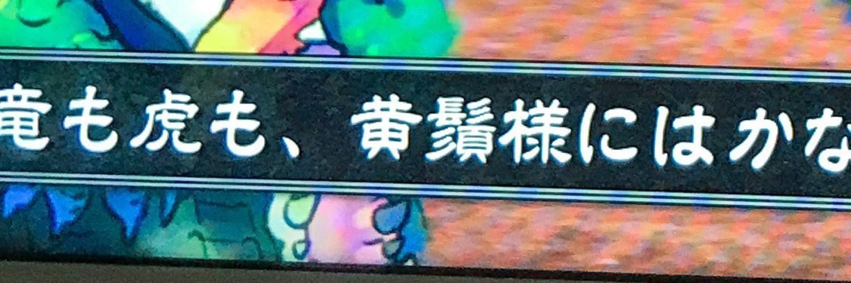 三国志大戦イベント 【第一回】曹彰大戦 〜りゅうといっしょver.〜 画像