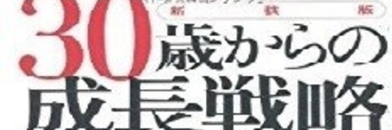 三国志大戦イベント 第20回 セントラル浦安杯 ~総知力30大会~ 画像
