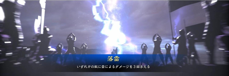 第四回 曹仁大戦 -新野の戦い-