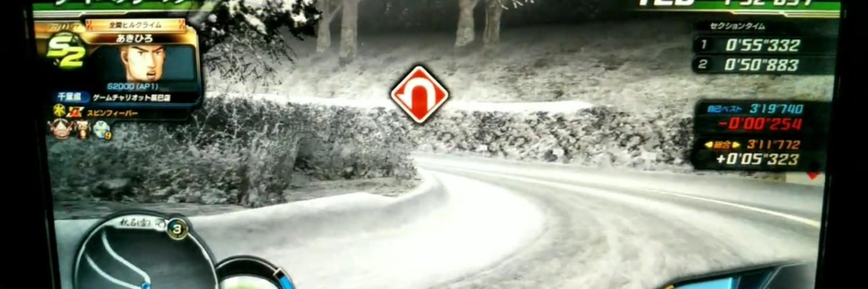 クリスマスイブ FR限定  秋名雪下り