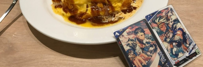 三国志大戦イベント 【第二回】淩親子大戦会(仮) 画像