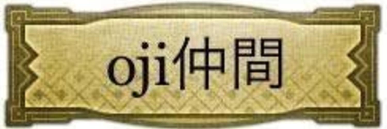 第7回oji大戦