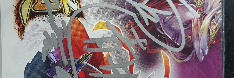 三国志大戦イベント Ver. Up 紀念 香港 荃灣金禾遊戲中心 突襲イベント 画像