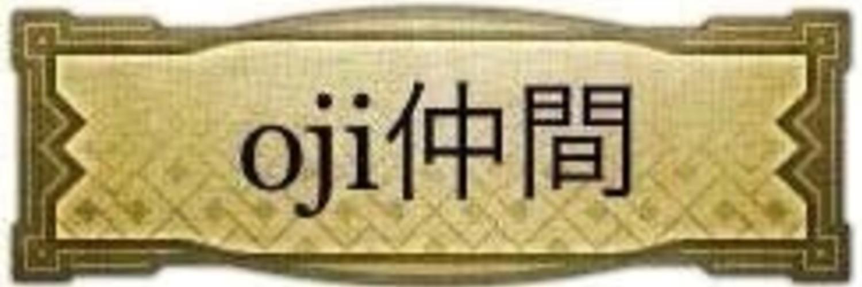 三国志大戦イベント 第9回 oji大戦 画像