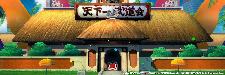 ドラゴンボール ファイターズイベント LUCY御茶ノ水神保町DBFZ対戦会! 画像