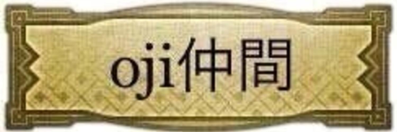 oji大戦