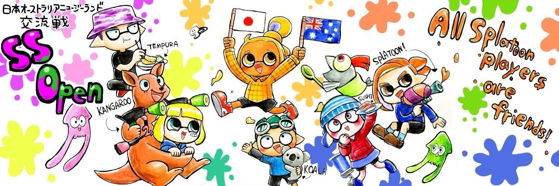 SSOpen(日本オーストラリアNZ交流戦)