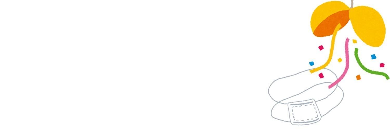 三国志大戦イベント 8/8☆夏侯惇☆スペックデー大感謝♪ 画像