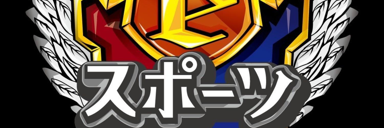 ぷよぷよシーズン eスポーツMaX GAMING FESTIVAL 5 画像