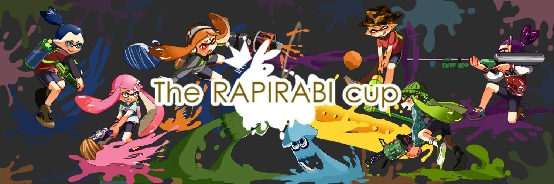 スプラトゥーン2イベント 第一回 ラピラビ杯plus 画像
