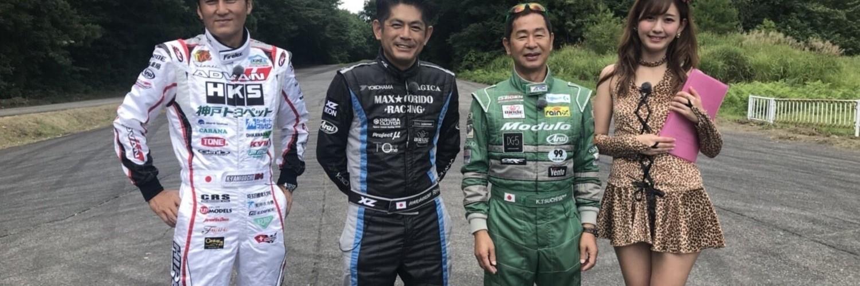 峠最強決定戦in横浜
