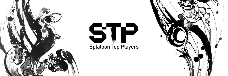 スプラトゥーン2イベント 第10回ドラフト杯 画像