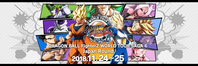 ドラゴンボール ファイターズイベント 【公式】ワールドツアー Saga6 Japan Round 画像