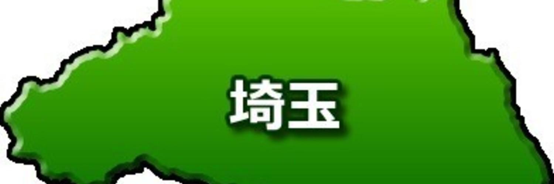 【戦友対戦】第1回さいたまオフ(仮)1/22【誰でもOK!】
