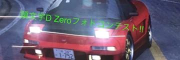 Thumb 1fc379a9 adea 420d b79e 109e5664cfec img 3594