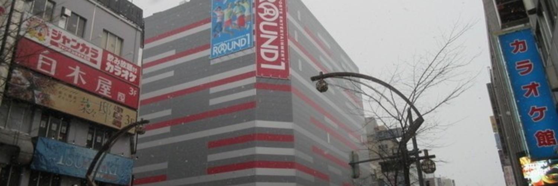 ワンダーランドウォーズイベント 札幌すすきのラウンドワン 交流会 画像