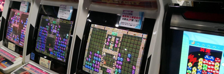 ぷよぷよイベント 第1回松戸ぷよチャレンジ!(ゲスト:ざいろプロ) 画像