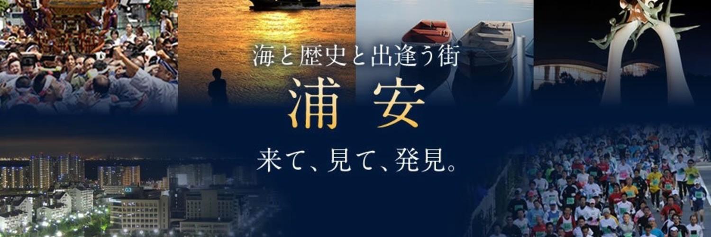 三国志大戦イベント 第45回 セントラル浦安杯 ~浦安王決定戦~ 画像