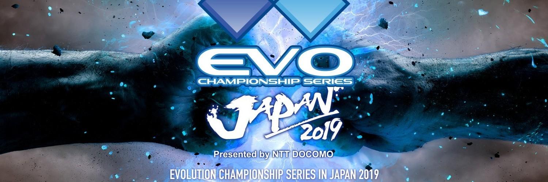ぷよぷよイベント 2月16日福岡 EVO JAPAN サイドイベント 画像