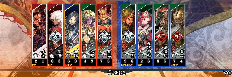 第六回 曹仁大戦 -夏の日の2017-