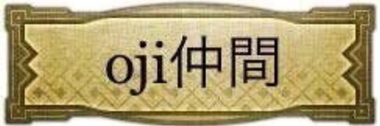 三国志大戦イベント oji大戦(第20回) 画像