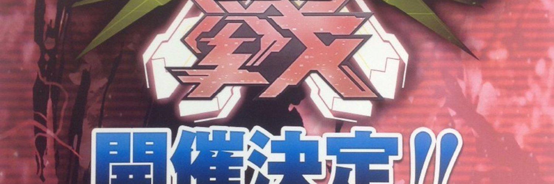 機動戦士ガンダム エクストリームバーサス2イベント 春戦2019 GAME PIA津田店 画像