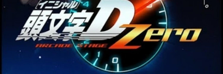 「頭文字D ARCADE STAGE Zero」イベント SUMMER&AROUND 画像