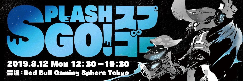 中野@Splash_Go(オフライン交流会)