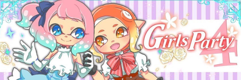 イカップル杯 Girls Party! -4th-