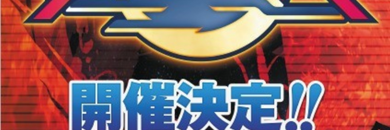 機動戦士ガンダム エクストリームバーサス2イベント 秋戦GAMESPOT21 11月 画像