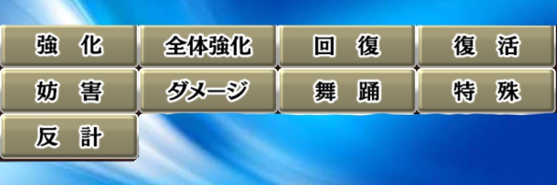 三国志大戦イベント 第3回VAMP中川店 店舗大会 画像