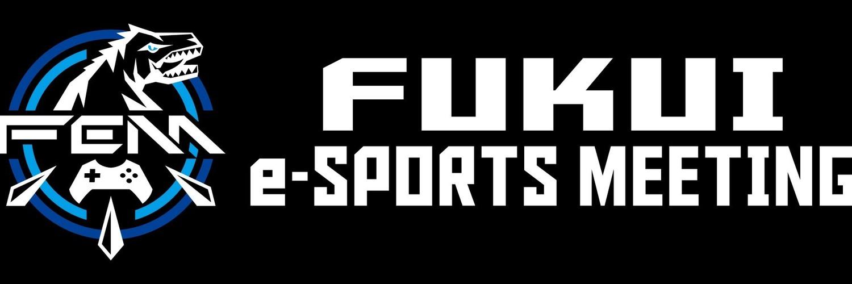 FUKUI e-SPORTS MEETING