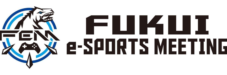 ぷよぷよシーズン 【延期】FeM ぷよぷよeスポーツ大会 画像
