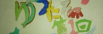 Thumb 71ea59cd d4d0 4185 be87 01a24bd17f63