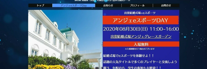 ぷよぷよイベント アンジェeスポーツDay ぷよぷよ大会 画像