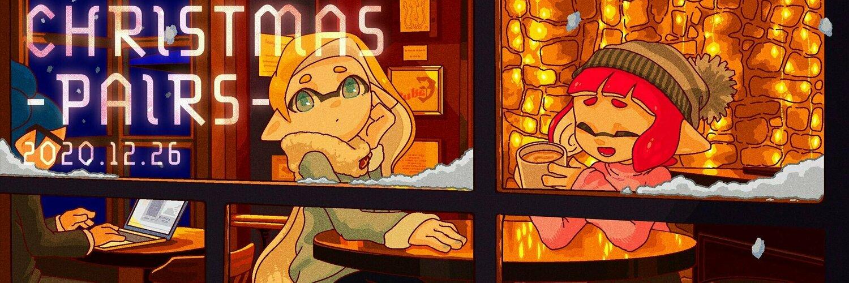 ベスト・イカップル杯 Christmas -Pairs-