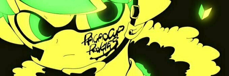 PACAO CUP ROOKIES 2
