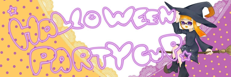 スプラトゥーン2イベント ハロウィンパーティーカップ 画像