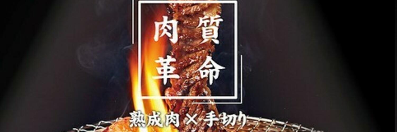 【福井特設会場】11/29予選後打ち上げ【焼肉割引!】