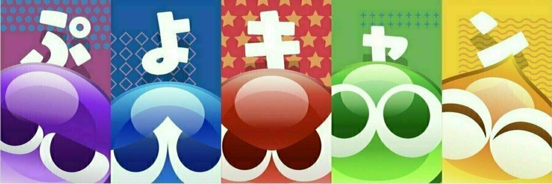 ぷよぷよイベント 沖縄ぷよぷよ定例対戦会 画像