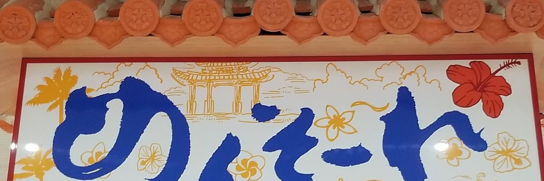 第24回弥生会杯 椿ライン下り 28、29土日開催