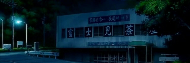 「頭文字D ARCADE STAGE Zero」Dフェス 長尾頂上決戦! 画像