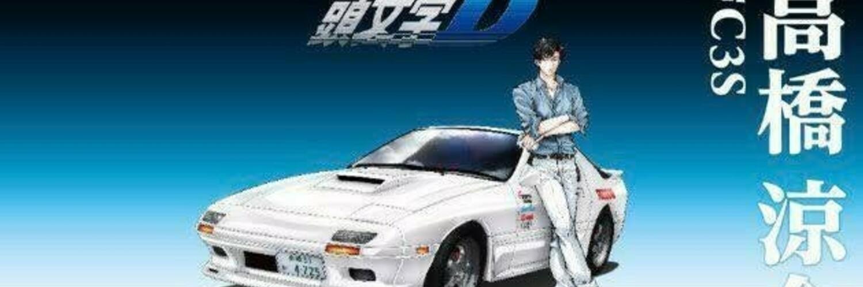 「頭文字D ARCADE STAGE Zero」Dフェス 小田原順走最速チャレンジ! 画像