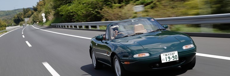 「頭文字D ARCADE STAGE Zero」Dフェス オープンカー限定!箱根タイムアタック 画像